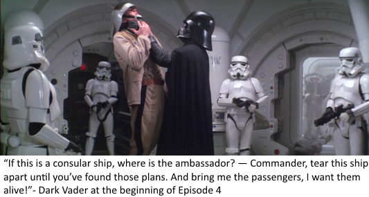 vaderquote