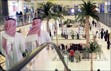 A shopping mall in Saudi Arabia (2011)