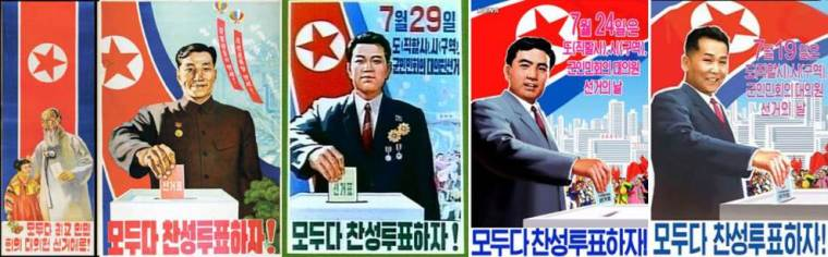Courtesy of 38North, an NGO I'm pretty sure is anti-DPRK.